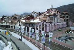 Gorky Gorod - sezonu hazard i miejscowość wypoczynkowa dzielimy 540 metrów nad poziom morza Zdjęcie Royalty Free