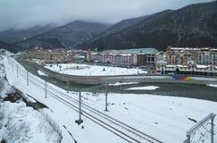Gorky Gorod - sezonu hazard i miejscowość wypoczynkowa dzielimy 540 metrów nad poziom morza Zdjęcia Royalty Free