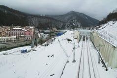 Gorky Gorod - sezonu hazard i miejscowość wypoczynkowa dzielimy 540 metrów nad poziom morza Obraz Stock