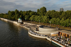 Gorky Park Royalty Free Stock Images