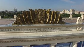 Gorky park entrance aerial close Lenin view. Moscow city Russia. Soviet union USSR legacy. Aerial. From above. Best footage stock footage