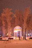 Gorky Park in Kharkov Royalty Free Stock Photo