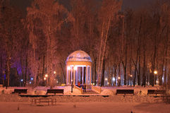 Gorky Park in Kharkov Royalty Free Stock Images