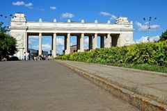 The Gorky Park, Moscow, Russia Royalty Free Stock Photos