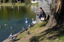 Gorky-Park, Moskau, Russland Lizenzfreies Stockfoto