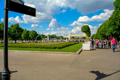 Gorky Park Royalty Free Stock Photos