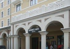 Gorky sztuki premii hotel w Górnym Gorod - sezon miejscowość wypoczynkowa 960 metrów nad poziom morza Fotografia Royalty Free