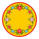 Gorodets painting plate. Russian national folk craft. Elements o. F tradiional painting in Russia. Flowers on yellow background Royalty Free Stock Image