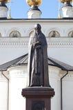 Gorodets Rosja 5 Oktober 2018 Zabytek książe Aleksander Nevsky w jego miejscu śmierć, w Feodorovsky monasterze w Gorodets- obrazy stock
