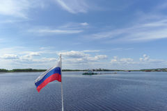 Gorodets, Russia. - June 2.2016. View of the upper Gorodetsky gateways to the Volga River. Royalty Free Stock Photos