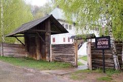Gorokhovets, Historisch-Architekturmuseum Lizenzfreies Stockbild