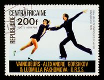 A. Gorshkov and L. Pakhomova, USSR, Ice Dancing, Olympic Games in Innsbruck serie, circa 1976. MOSCOW, RUSSIA - AUGUST 29, 2017: A stamp printed in Central Stock Images