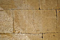 Gorthyn Law Code. Gortyn in Crete (Greece). The Gorthyn Law Code is both the oldest and most complete known example of a code of ancient Greek law. Although Stock Photography