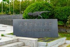 Goseong有兽脚亚目食肉恐龙形象的恐龙博物馆标签  库存照片