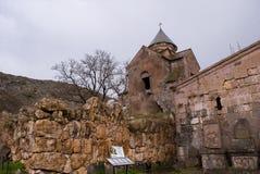 Goshavank 13世纪修道院在哎呀,亚美尼亚的塔武什省 库存照片