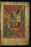 Gospel Book, Holy Women at the Tomb of Christ, Walters Manuscript W.540, fol. 13r Royalty Free Stock Photography