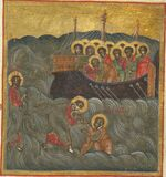Gospel Lectionary, Christ walking on water with Peter, Walters Manuscript W.535, fol. 113r detail Stock Image