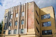Gosplan车库 康斯坦丁梅尔尼科夫建筑学在莫斯科 库存照片