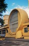 Gosplan garage Arkitektur av Konstantin Melnikov i Moskva Royaltyfri Foto