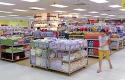 Gospodarstwo domowe produktów sklep Obrazy Stock