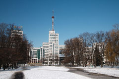 Gosprom (Derzhprom) administrative constructivism style building Stock Image