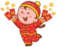 Gosses chinois