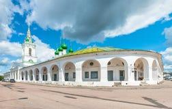 Gostiny Dvor i Kostroma Arkivbild