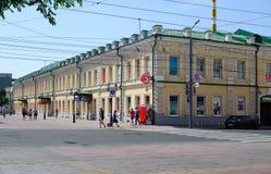 Gostiny Dvor, Orenburg Stock Photo