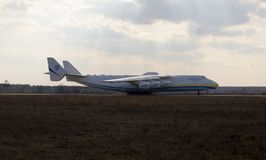 Departing UR-82060 Antonov Airlines Antonov Design Bureau Antonov An-225 Mriya aircraft. Gostomel, Ukraine - April 3, 2018: UR-82060 Antonov Airlines Antonov Royalty Free Stock Photography