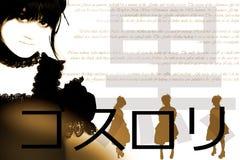 Gosurori Gothic Lolita Japanese Fashion Stock Images