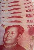 gotówkowy chińczyk Zdjęcia Stock