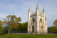 Gothic chapel in Alexandria park, autumn, Peterhof Royalty Free Stock Image