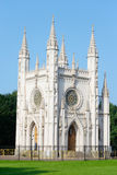 Gothic Chapel In Peterhof. Royalty Free Stock Photo