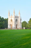 Gothic Chapel In Peterhof. Stock Photography