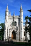 Gothic chapel in Peterhof Stock Photos