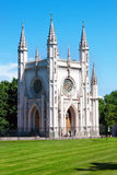 Gothic chapel in Peterhof Royalty Free Stock Images