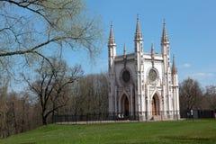 Gothic chapel in Peterhof Stock Photos