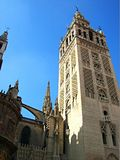 Seville Cathedral Stock Photography