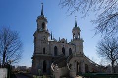 Gothic style princess castle in village Bykovo. Stock Photo