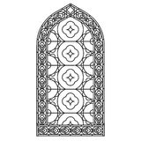 Gothic windows. Vintage frames. Church stained-glass windows. On the image presented Gothic windows. Vintage frames. Church stained-glass windows Royalty Free Stock Images