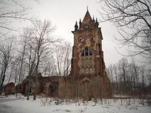 Gotische toren Royalty-vrije Stock Foto