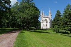 Gotisches kapella. Petergof. lizenzfreies stockfoto