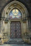 gotisk mosaikportal Arkivbild