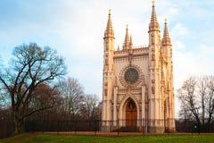 Gotiskt kapell (Peterhof) Arkivfoto