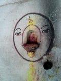 Gott auf der Wand Stockfoto