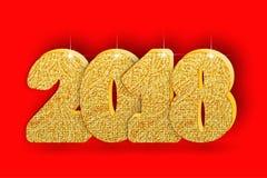 2018 gouden Aantallenontwerp Tekens voor groetkaart Gouden Glanzend Patroon Gelukkige van Nieuwjaarbanner of Kerstmis groetaantal vector illustratie