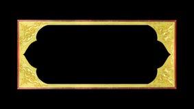Gouden antiek die kader op zwarte achtergrond wordt geïsoleerd Royalty-vrije Stock Fotografie
