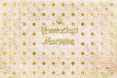 Gouden Arabisch patroon als achtergrond op oude muur Ramadan Kareem Stock Fotografie