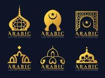 Gouden Arabische deuren en van het de kunstembleem van de moskeearchitectuur het vector vastgestelde ontwerp stock illustratie