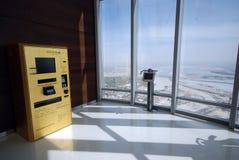 Gouden ATM Royalty-vrije Stock Afbeeldingen